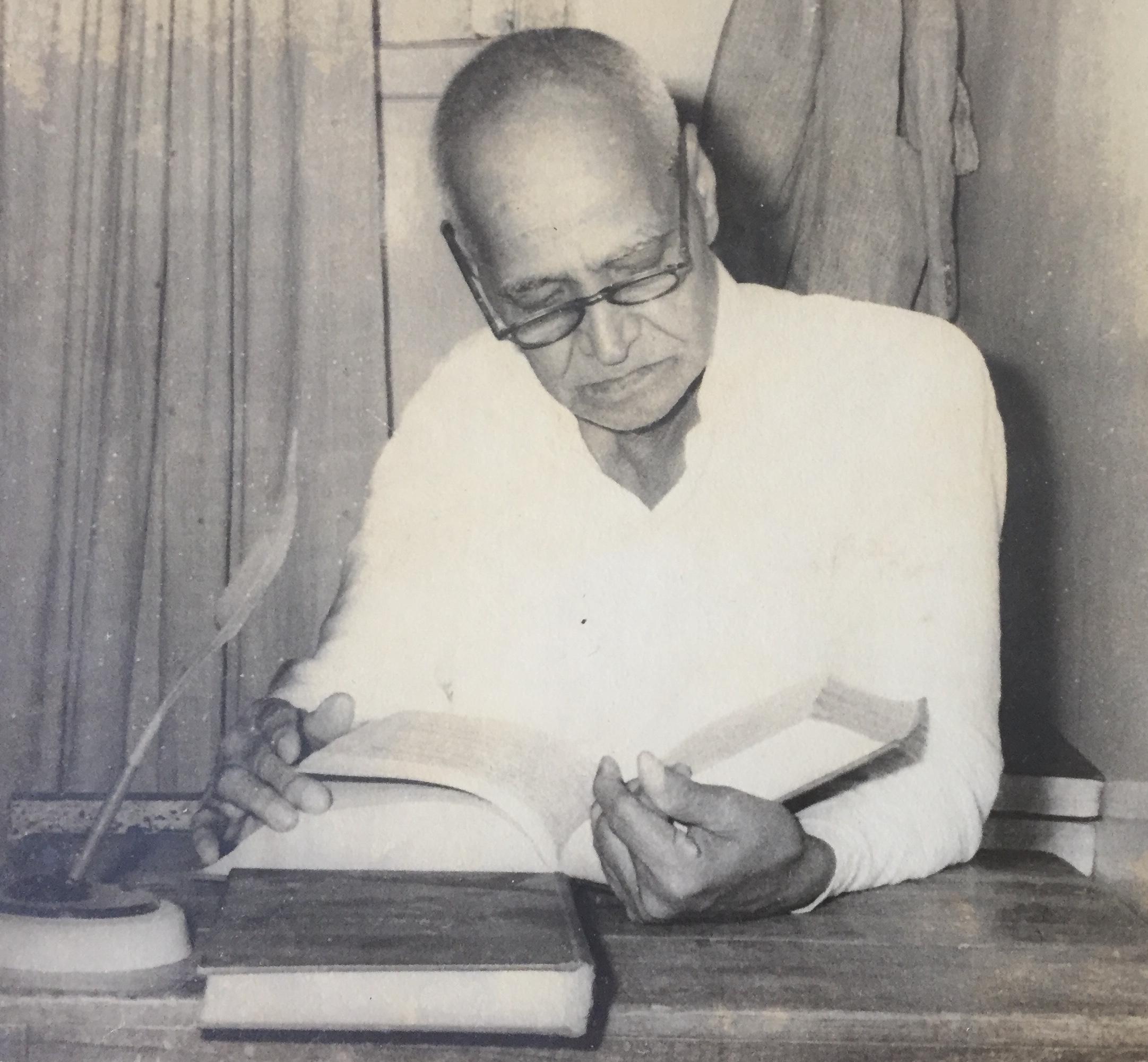 Vi Pra Limaye 1980