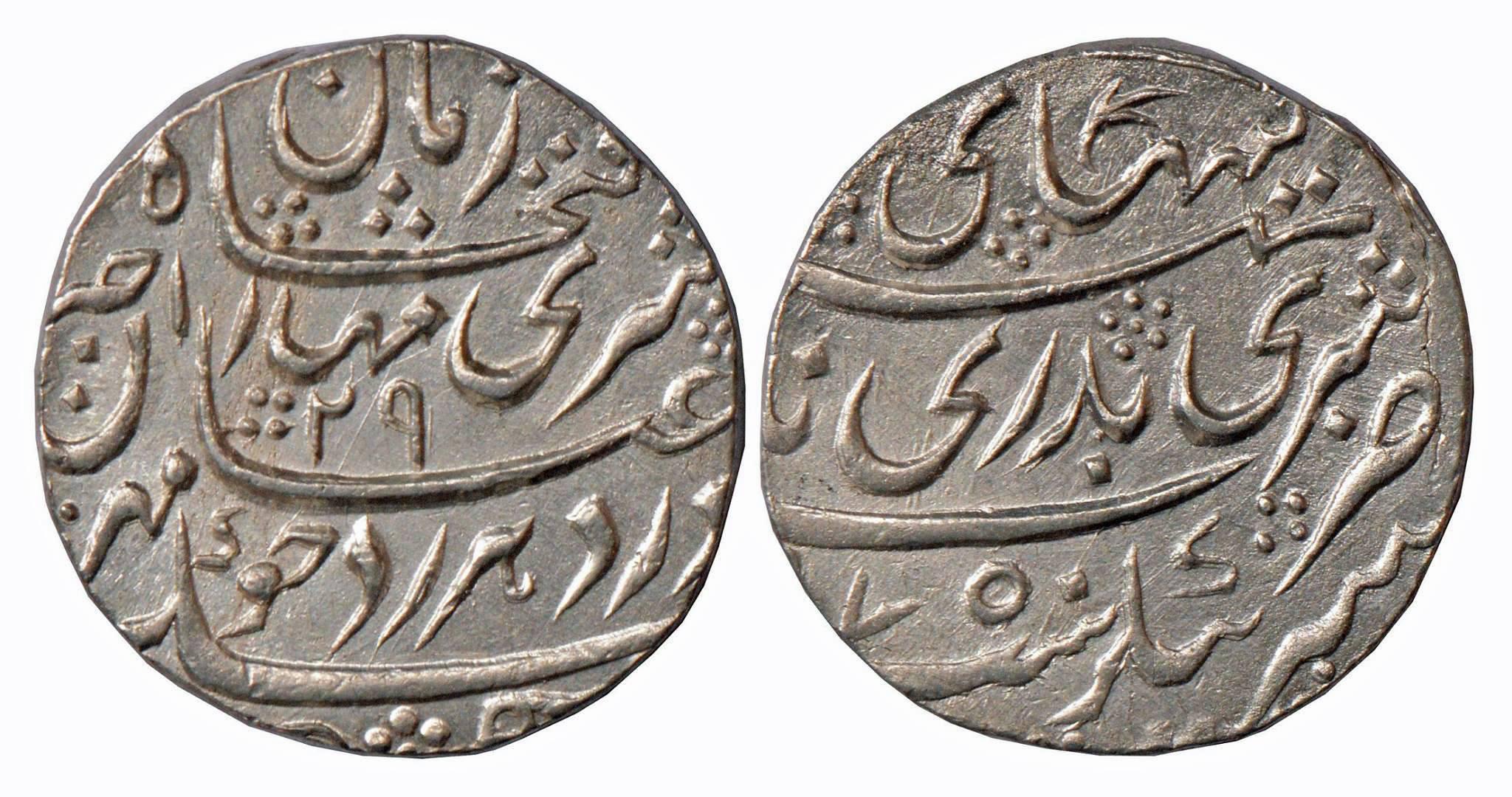 फतेशाहचा १६९३ सालातला फारसी रुपया
