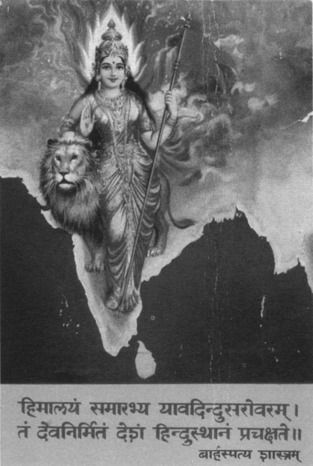 हिंदुत्ववादी भारतमाता